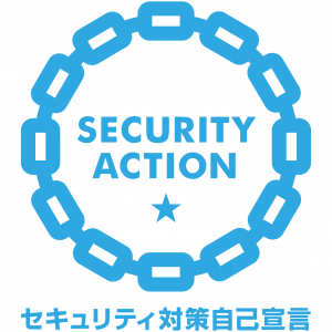security_action_hitotsuboshi-large_color